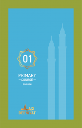 1st Primary - English