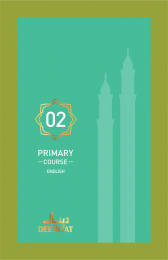 2nd Primary - English