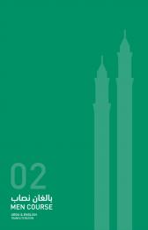 2nd Mens course-Urdu-Transliteration