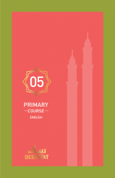 5th Primary - English