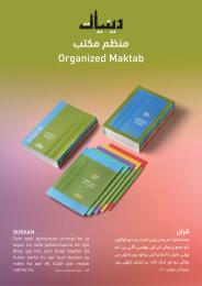Maktab Pamplet-Urdu-Transliteration(10 piece)