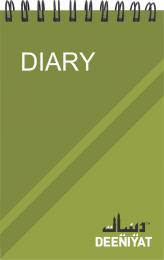 Deeniyat Diary
