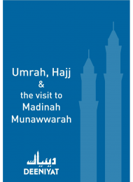 Haj Umrah -English