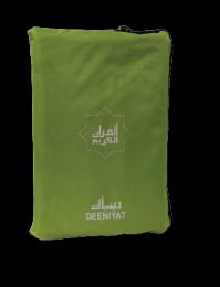 15 Line Quran Juzdaan