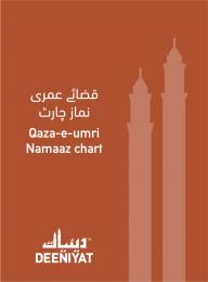Qaza-e-Umri Urdu