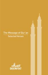 Quran Ka Paigaam-English