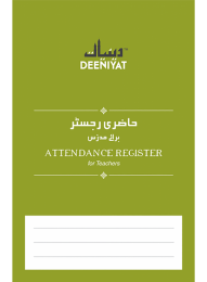 Ustad Attendance Register