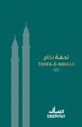 Tohfa-e-Nikah-Urdu