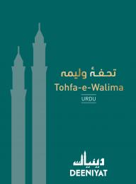 Tohfa-e-Walima-Urdu